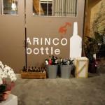 arinco_bottle_02