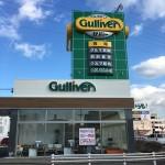 gulliver_nishio_02