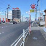 池田町2丁目事務所・店舗 画像14