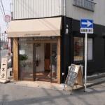 ippondo_kariyatakakura_01
